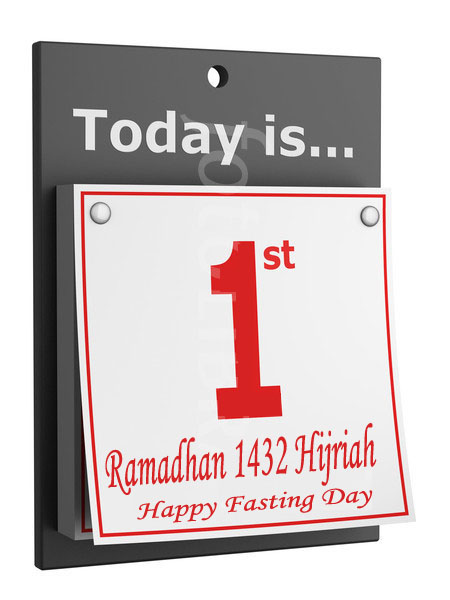 Happy Fasting Day 1st Ramadhan 1432 Hijriah
