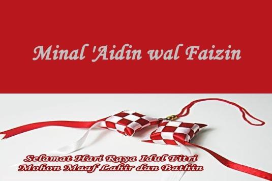 Idul Fitri 1432 H, Hari Kemenangan & Kemerdekaan
