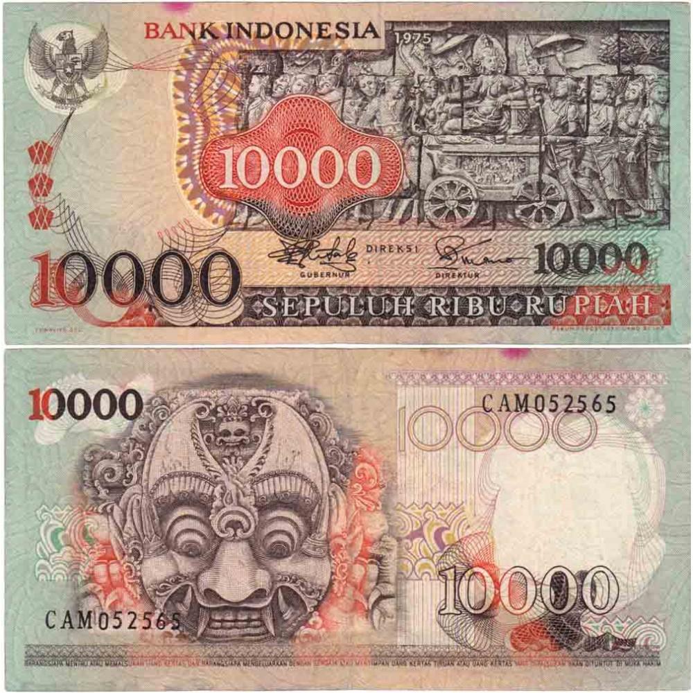 ... beli uang kuno indonesia termurah lengkap mahar mas kawin-1000×1000