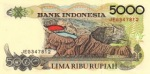 Indonesia_R5000_1992_back
