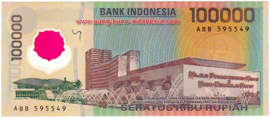 Uang indonesia » uang kuno indonesia 100000 rupiah polymer 1999 d